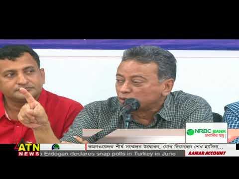 ATN News Today AT 8 PM | কোচিং সেন্টারের পরিচালককে ছাত্রলীগ নেতার মারধর | Latest News