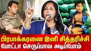Sengodi VCK | May 18 Commemoration | Prabhakaran | mullivaikal
