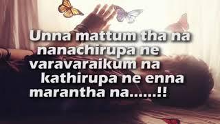Kannukula nikiriya whatsapp status video