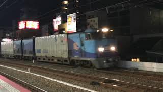 M250系 スーパーレールカーゴ 梅田貨物線 西九条駅通過 2018/04/26