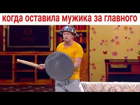 Дизель Шоу Приколы, Хата На Тата - новая версия | Украина 2019