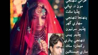 Dil Awaiz Title Song PTV Home