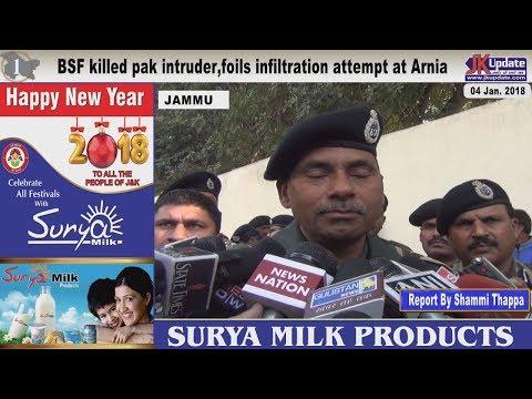 Jammu Kashmir News Round Up 04 Jan  2018