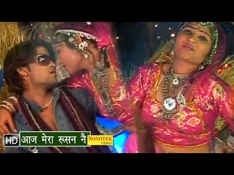 Aaj Mera Rusan Ne || आज मेरा रुसन ने || Haryanvi Hits Songs