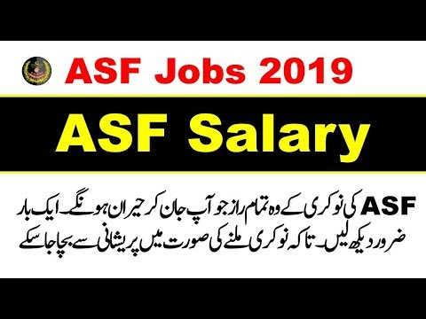 ASF Pakistan Salary 2019 || ASF Jobs 2019 | ASF Answer keys | ITS Answer  key | ASF Result announced