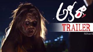 Akeera Telugu Movie Trailer ||  Latest Telugu Movie Trailers