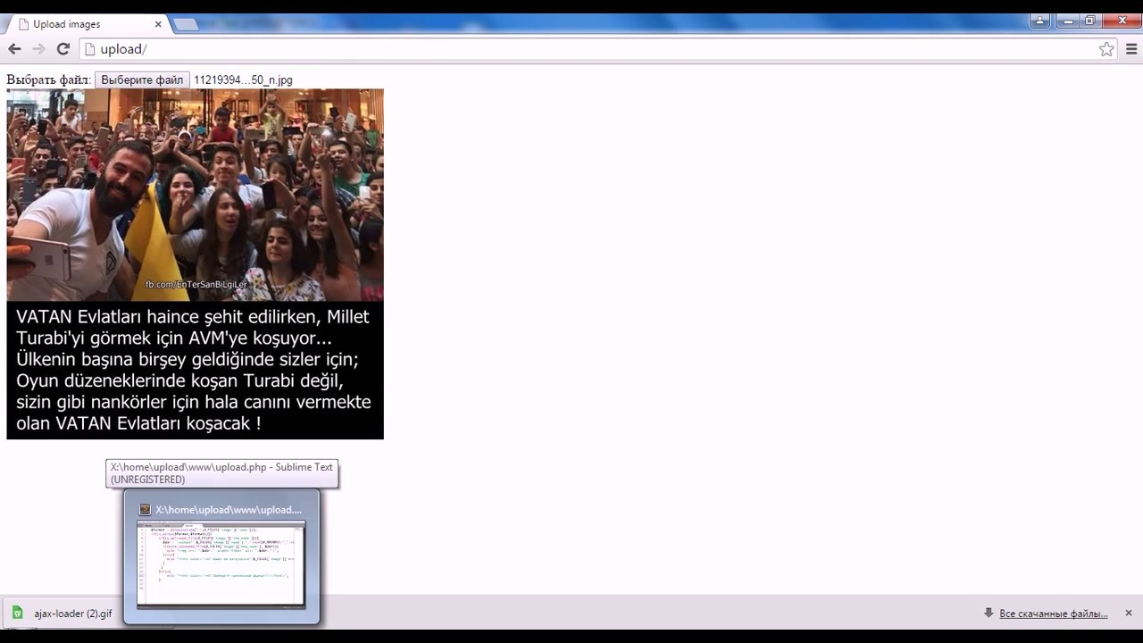 Загрузка файлов методом POST на сервер. HTML+PHP - YouTube | 720x1280