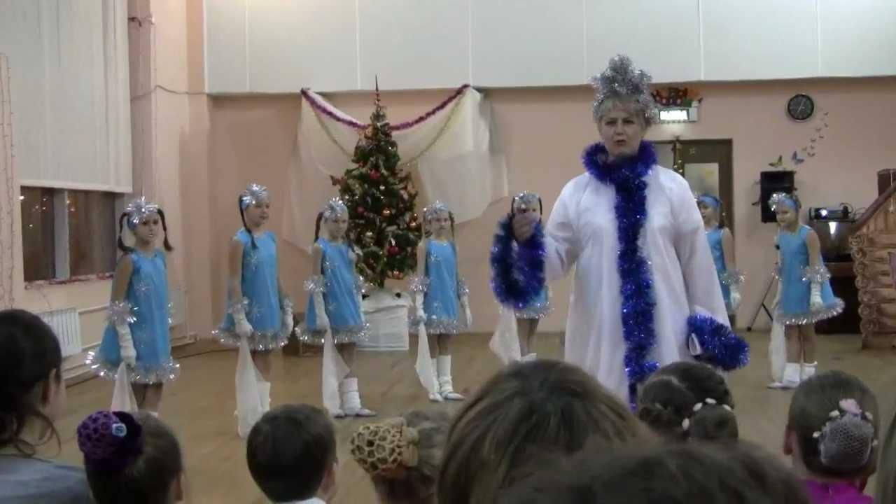 Зажигательный танец снежинок