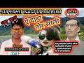 "!! ठेठ नागपुरी !! new song singer """""" सुनील प्रधान """""" music Sargam musical group"