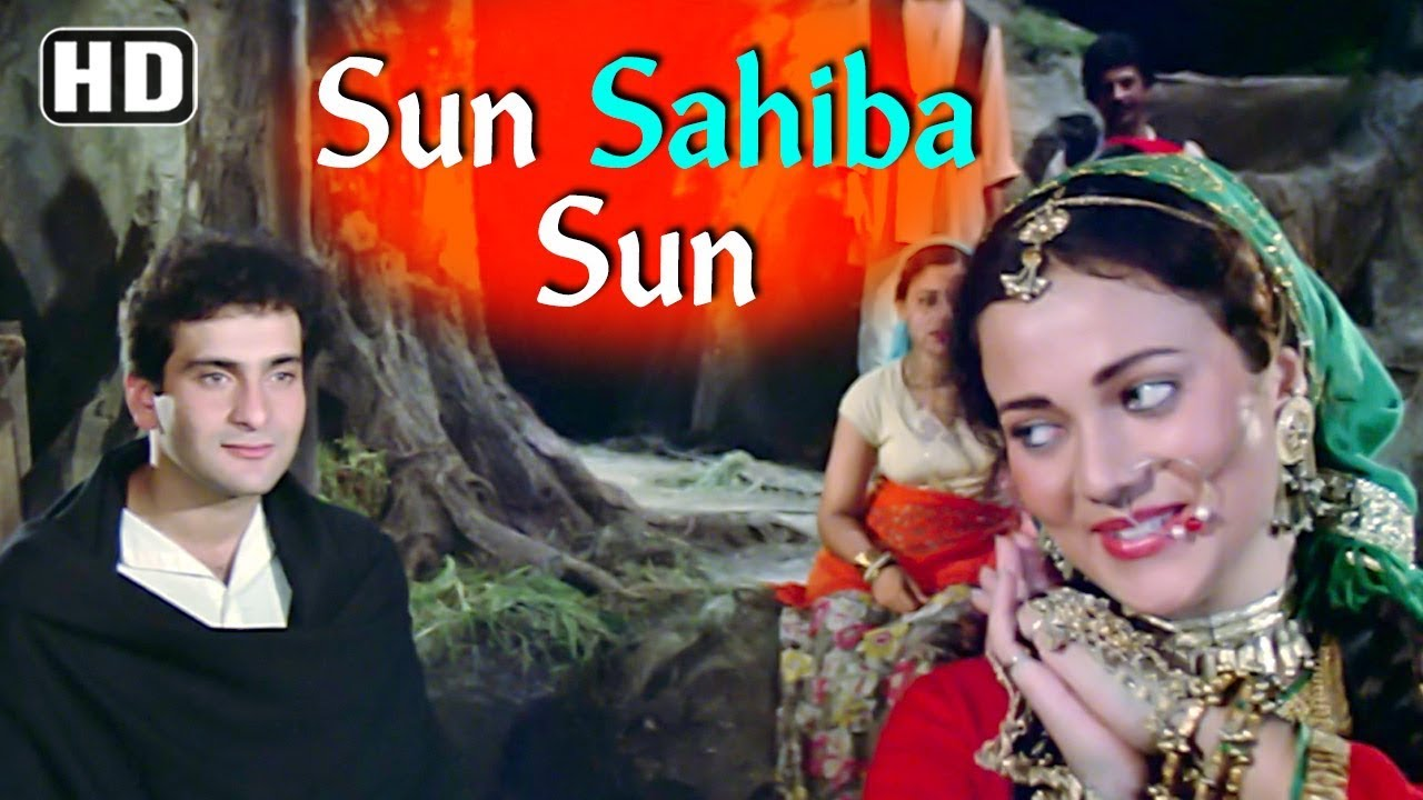 Sun Saiba Sun | Mandakini | Rajiv Kapoor | Ram Teri Ganga Maili | Bollywood Hit Love Songs [HD] #1