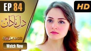 Pakistani Drama | Dil e Nadaan - Episode 84 | Express Entertainment Dramas | Abid Ali, Zaheen Tahir