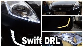 Install Day Time Running Lamps(DRL) on the Swift / Swift Dzire