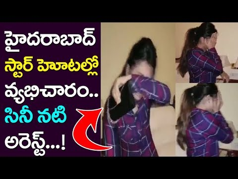 Tollywood Heroine Arrest | Actress | Telugu Cinema | Hyderabad | Star Hotel | Money | Take One Media