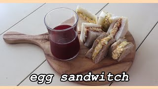 부드러운 달걀 샌드위치 | 요리