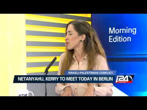 Morning Edition- 21/10/2015