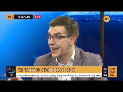Майданы в России отменяются — Путина оставили при власти // Прайм. Аналитика