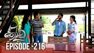 Thoodu | Episode 216 - (2019-12-16) | ITN Thumbnail
