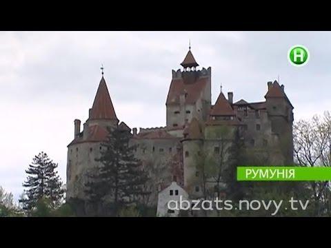 Дракула (2014) на киного смотреть онлайн в качестве hd 720