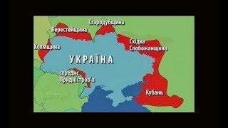 Володимир Сергійчук: ✝ 𝟏𝟒,𝟎𝟎𝟎,𝟎𝟎𝟎 UKRAINIAN VICTIMS of XX Century ✝ ІСТОРІЯ Голодомор Holodomor