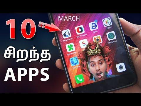 10 சிறந்த Apps in March 2018 | 10 Best Apps for Android in March 2018(Tamil)