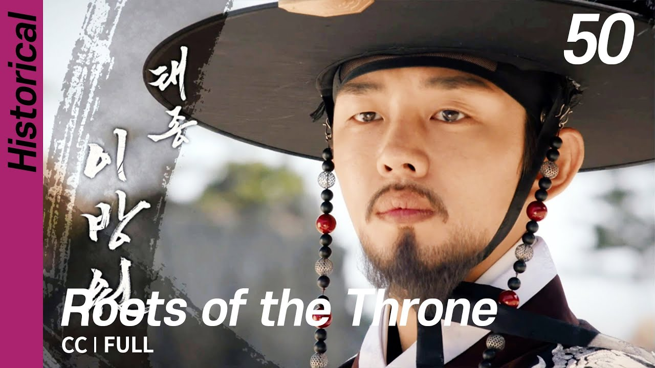 Download [CC/FULL] Roots of the Throne EP50 | 육룡이나르샤