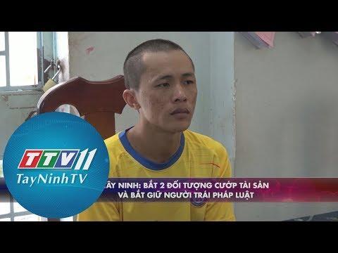 TayNinhTV   Tiêu Điểm 365 20-5-2019   Tin tức ngày hôm nay.