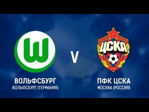Реал - Вольфсбург: смотреть онлайн матч Лига Чемпионов