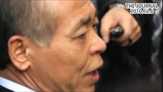 鈴木宗男氏収監直前インタビュー!「間違った権力とは断固闘う」2010.12.6 鈴木宗男 検索動画 18
