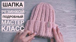 шапка резинка спицами видео Online Imagetuberu