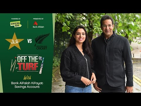 New Zealand vs Pakistan - Pre Match Analysis: Off The Turf with Bank Alfalah Kifayat Savings Account