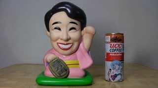 中村玉緒さんのパチンコ台が出たときに作られた貯金箱フィギュアです。