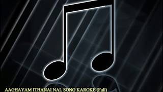 Aaghayam ithanai nal karoke song full version