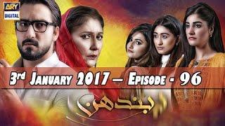 vuclip Bandhan Ep 96 - 3rd January 2017 - ARY Digital Drama