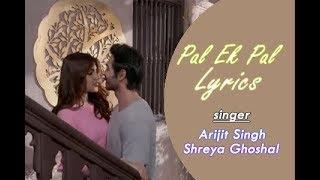 Pal Ek Pal Song Lyrics - Jalebi|Arijit Singh|Shreya Ghoshal|Rhea & Varun|Sony Music