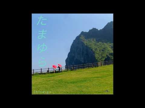 Shindigs - Tamayuras (Full Album)