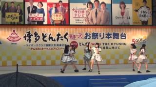 2016 博多どんたく港祭り 5月3日(火・祝)お祭り本舞台.