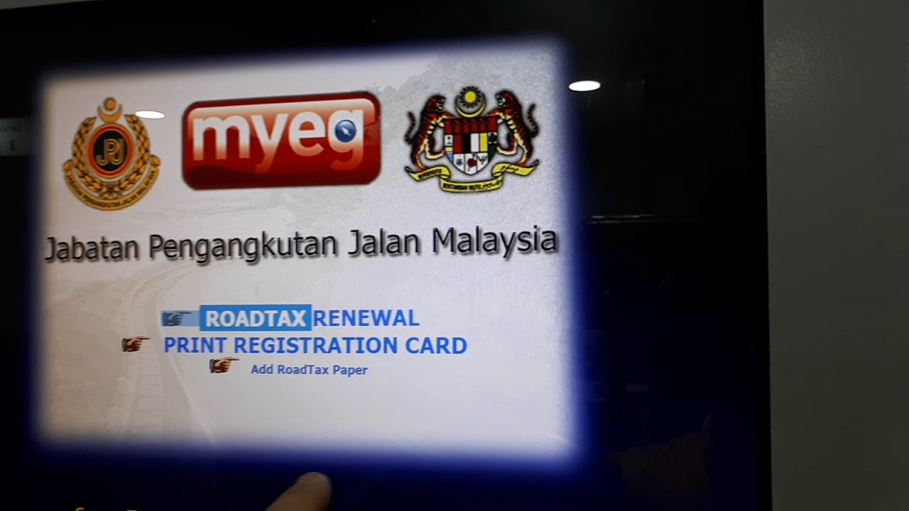 Myeg Road Tax Renewal Machine At Proton Service Centre Kesas Shah Alam Youtube