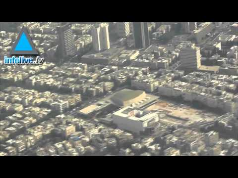 Israeli pilots freed from Eritrea