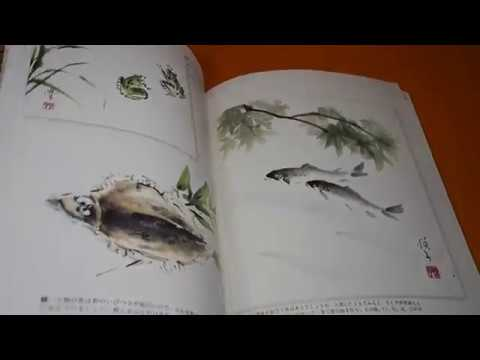 Japanese Color Ink Wash Painting Picture in India Ink Book from Japan #1116
