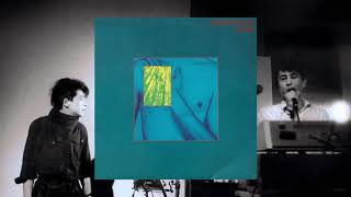 Tuxedomoon - Desire (Extended Downtown 81 Version)