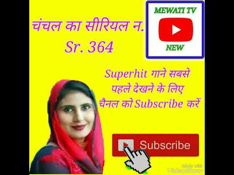 new mewati song singer chanchal madam serial no 364 latest 2018.mp3