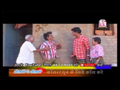 Dhol Dhol Ke Nara (Scene -1) | Ramu Yadav, Dooje Nishad | CG COMEDY | Chhattisgarhi Natak | Hd Video