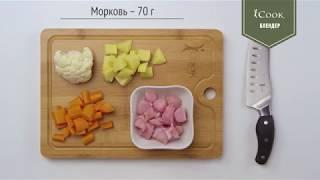 Овощное пюре «Расти большой» iCook™ Блендер
