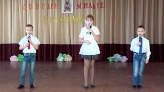 Самая лучшая мама земли душевная песня исполняют Таня Сережа и Саша Ивановы