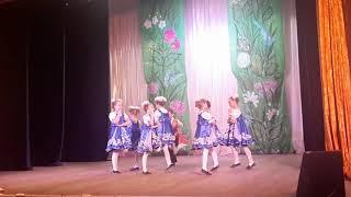 """Видеозапись концертного номера """"Топотушки"""". Исполняет  детская студия танца """" Шалунишки"""""""