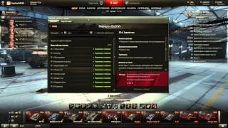 Упрощаем Боевые Задачи - Легкие танки с Отличием. Vspishka.pro(, 2015-01-25T07:30:02.000Z)