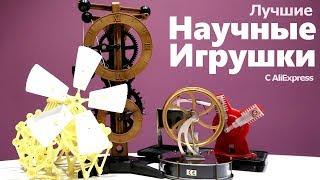 видео СЕМЬЯ - Детские игрушки - Как выбрать игрушки для девочек