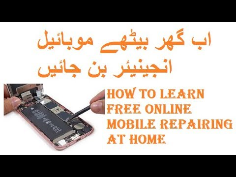 How to learn free online mobile repairing at home, learn online mobile  repairing in Urdu