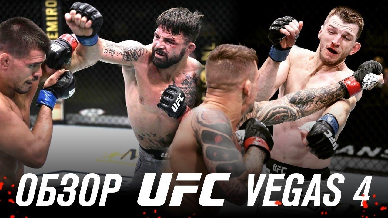 ОБЗОР UFC FN: Дастин Порье - Дэн Хукер | Майк Перри, Мики Галл, Брендан Аллен, Луис Пенья, Дакас
