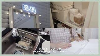 (eng)  vlog ep.10 5평 원룸 수납・정리의…